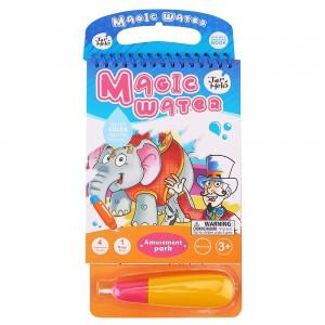 Jar Melo Книжка за рисуване с вода Весели животни