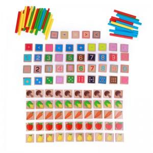 LucyLeo Образователна математическа игра
